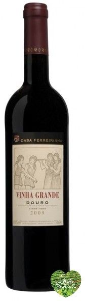 Love Your Table - Vinha Grande Red Wine 2009, €15,49 (http://www.loveyourtable.com/Vinha-Grande-Red-Wine-2009/)