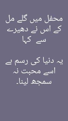 Kamal he yaar Urdu Quotes With Images, Love Quotes In Urdu, Urdu Funny Quotes, Urdu Love Words, Poetry Quotes In Urdu, Love Poetry Urdu, Nice Poetry, Love Poetry Images, Love Romantic Poetry