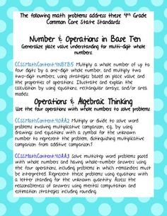 4th Grade Common Core - Math Multiplication Worksheets