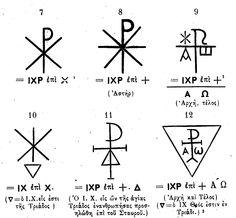 Χριστόγραμμα Letter Symbols, Christian Tattoos, Blessed Quotes, Best Icons, Byzantine Icons, Religious Images, Religion, Holy Cross, Interesting Information