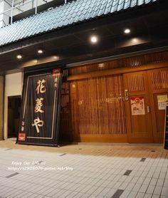 花菱屋燒肉-自烤@忠孝路