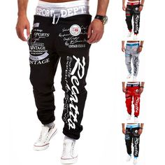 Sport Print Skinny Harem Pants – eDealRetail