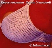 crochelinhasagulhas: Bojo em crochê para vestido e biquíni