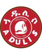 1996, Adulis Club FC (Eritrea) #AdulisClubFC #Asmara #Eritrea (L22561)