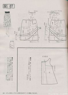 giftjap.info - Интернет-магазин | Japanese book and magazine handicrafts - LADY BOUTIQUE 2014-6 Clothing Patterns, Dress Patterns, Circle Skirt Pattern, Japanese Sewing Patterns, Sewing Pants, Japanese Books, Book And Magazine, Ladies Boutique, Skirt Outfits