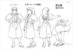 Living Lines Library: Suchîmubôi: Steamboy - Model Sheets