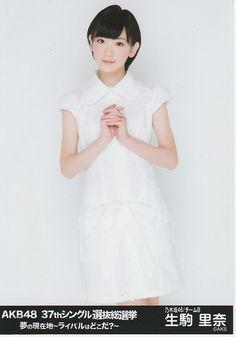 AKB48 37thシングル選抜総選挙 味の素スタジアム会場限定生写真 生駒里奈