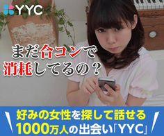 YYC.jpg (600×500)