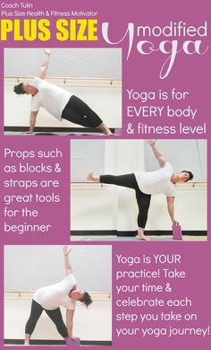 Plus Size Modified Yoga - Yoga is for EVERY body & fitness level. I have found that props such as blocks and straps are helping me learn poses. Yoga is YOUR practice... and not all DVDs, instructors, and classes are the same. Find one that fits you, your journey, & your goals. As a plus size health & fitness motivator, I love sharing my raw journey in hopes to inspire others! Subscribe to me on YouTube by clicking the photo!