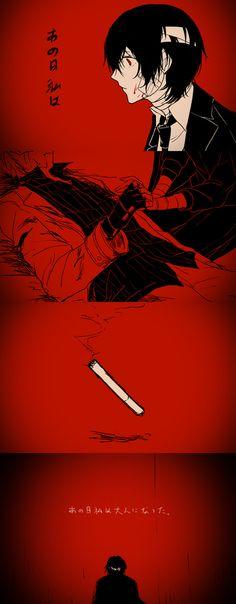 「「さよらなダアリン ダアリン ねえダアリン」」/「カンザキ ムギイチ」のイラスト [pixiv]