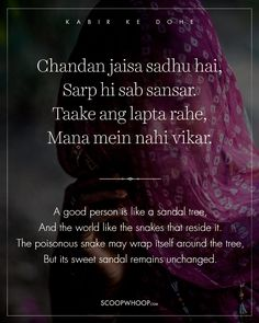 25 Wise Dohas By Kabir That Have All The Answers To The Complex Question Called Life Sikh Quotes, Gurbani Quotes, Punjabi Quotes, Poetry Quotes, Words Quotes, Motivational Quotes, Wisdom Quotes, Sayings, Genius Quotes