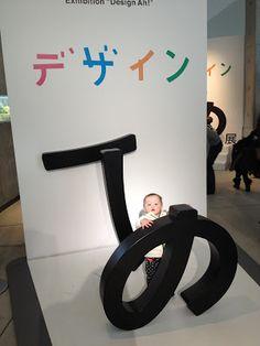 Taku Satoh | Design-Ah Sushi and Furoshiki