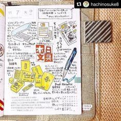 Repost @hachinosuke8 様の投稿 ・・・ 今回の「#本日の文具 」は、今日買ったものではなく、今欲しいなと思ってる文具たちと、たけちよさんの#たけちよペーパー です。長場雄さんのロディア、素敵だなぁ♡ ・ ・ #ほぼ日 #ほぼ日手帳 #ロフト #ロフト30th #mykokuyo #sta_holi #love_multi8 #文具 #文房具