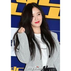"66 Likes, 1 Comments - @yolanda31938 on Instagram: ""170921#T_ARA 💕 Hyomin attends ""Criminal Cities VIP Movie Premiere #티아라 #지연 #은정 #소연 #보람 #큐리 #효민…"""