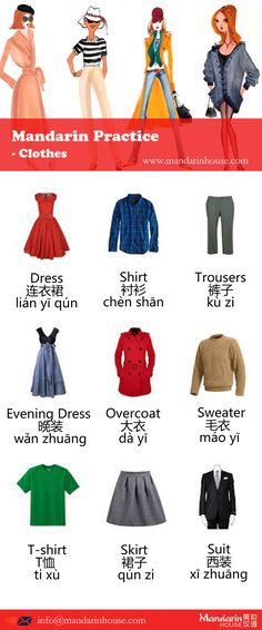 Clothes in Chinese.For more info please contact:sophia.zhang@mandarinhouse.cn The best  Mandarin School in China.