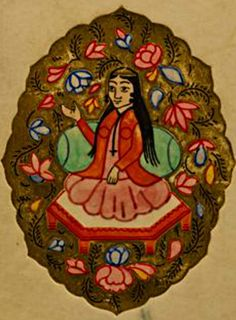 Edmund Dulac - Princess Badoura from the Arabian Nights Edmund Dulac, Arabian Nights, Golden Age, Stamp, Princess, Illustration, Painting, Design, Art