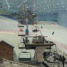 Neste post você irá conhecer o famoso Ski Dubai, que é o maior parque de neve no mundo, convenientemente localizado no maior shopping center do mundo.