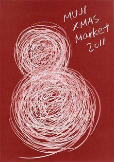 MUJI XMAS Market 2011 - Daikoku Design Institute もっと見る
