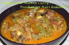 My mom and grand ma use to prepare mutton (goat/lamb) curry with brinjal (baby eggplant) and potato and also I have shared those recipes with you. But this curry is completely different when I hear…