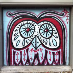Owl street art. graffiti