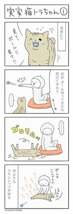 トラちゃん漫画 Cat Comics, Animals And Pets, Cats, Animaux, Cat Cartoons