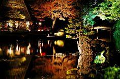 Rikugien Garden, Japan   http://exploretraveler.com/ http://exploretraveler.net