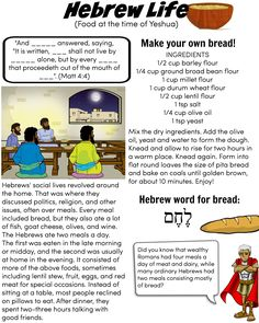 Hebrew Life (food at the time of Yeshua-Jesus). Make your own bread! Free worksheet download.