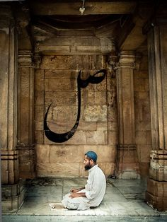 Prayer. Ahmedabad, Gujarat (India) by maramarenka