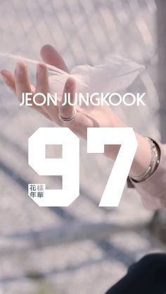 Jungkook IPhone Wallpaper