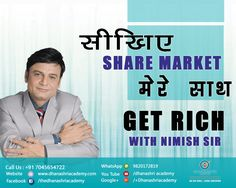 Why Should You Join Us? - Easy to understanding language limited batch size, flexible batch. - The medium of languages used are English, Hindi, Gujarati, and Marathi. - Reasonable fees. - Useful to beginners, traders, investors, officers, Insurance adviser, Employees businessman, housewives, VRS person, & student. - No age and educational limit, anyone and everyone can come. - No need for the background of knowledge of share market. - Teaching through TV, newspaper for knowing stock market…