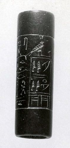 """Cylinder Seal with the Name of Pepi I, Old Kingdom, Dynasty 6 - ca. 2289-2255 B.C. From Egypt. Steatite. """"This cylinder seal is inscribed for an official of Pepi I and records the king's Horus name, Meryre."""""""