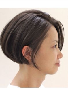 Very Short Bob Hairstyle