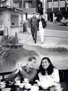 David Bowie in Japan (with Yasuko Takahashi, 1980)