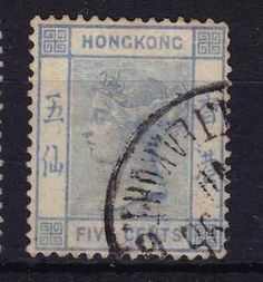 Hong-Kong-QV-5c-Russia-CDS-A-VERY-RARE-CDS-on-HK-Adhesive-Indeed King Edward Vii, Hong Kong, Adhesive, Russia, Stamps, Cards, Seals, Postage Stamps, Maps