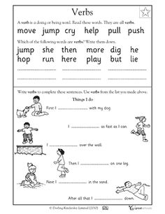 Verbs - Worksheets & Activities | GreatSchools