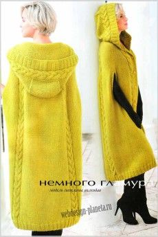 Вязание спицами пальто пончо