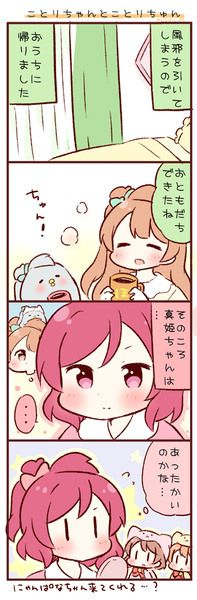 ことりちゃんとことりちゅん.jpg (197×600)