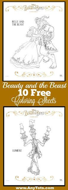10 Free Beauty and the Beast Coloring Sheets. Great addition to a Beauty and the Beast Party as activity for the kids. Can also served as kids activity for home schooling. Visit www.anytots.com blog more free party printables.