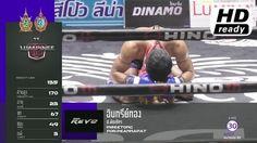 ศกมวยไทยลมพน TKO 3/3 โตโต ศษยออบล Vs อนทรทอง ป.พณภทร Muaythai HD   @scoopit http://sco.lt...