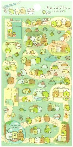 Kawaii Japanese San-X Japan Sumikko Gurashi Picnic in the park glitter stickers