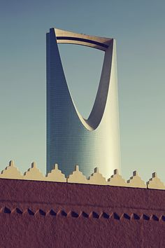 Kingdom Tower  - Ryad Arabie Saoudite