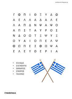 Κρυπτόλεξο για την Ελληνική επανάσταση Writing, Education, Learning, Words, Greek, Preschool Activities, Maths, School Ideas, Printable