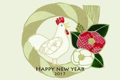 リースとにわとり Pattern Illustration, Graphic Design Illustration, Drawing Borders, New Year Card Design, Animal Graphic, Postcard Design, Merry Christmas And Happy New Year, Painting & Drawing, Icon Design