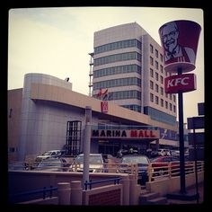Marina Mall, Ghana   - Explore the World with Travel Nerd Nici, one Country at a Time. http://TravelNerdNici.com