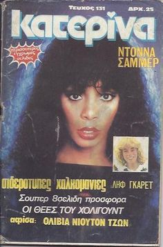 DONNA SUMMER - VERY RARE - GREEK -  Katerina Magazine - 1982 - No.131