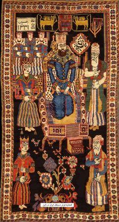♥ Persian Carpet