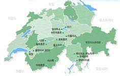 스위스 알프스산 어디를 갈까 고민하시는 분들 필독 : 네이버 카페