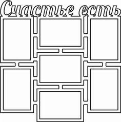 http://s018.radikal.ru/i504/1601/44/9132de7fb3ee.jpg
