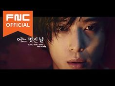 """CNBLUE's Jung Yong Hwa Unveils """"Image Teaser"""" Videos ahead of Solo Album Release 