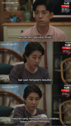 Korea Quotes, Quotes Drama Korea, Drama Quotes, Movie Quotes, Quotes Indonesia, Some Words, Its Okay, Korean Drama, Quote Of The Day